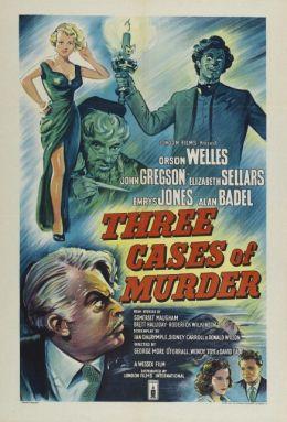 Три дела об убийстве