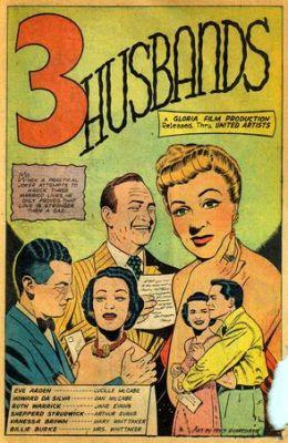Три мужа