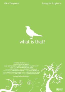 """Постер к фильму """"Что это?"""" /Ti einai afto?/ (2007)"""