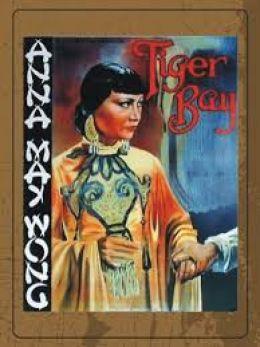 Тигровая бухта
