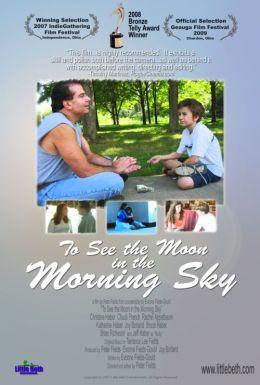 "Постер к фильму ""Увидеть Луну в утреннем небе"" /To See the Moon in the Morning Sky/ (2007)"