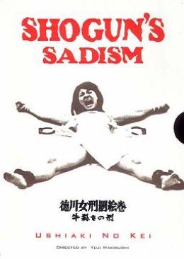Садизм смотреть