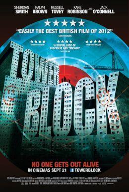 """Постер к фильму """"Многоэтажка"""" /Tower Block/ (2012)"""