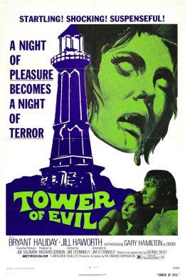 """Постер к фильму """"Замок зла"""" /Tower of Evil/ (1972)"""