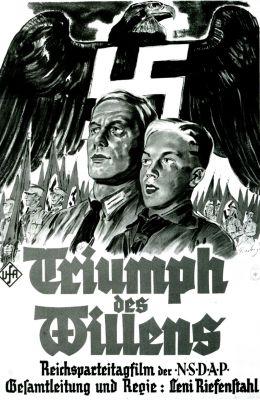 Триумф воли