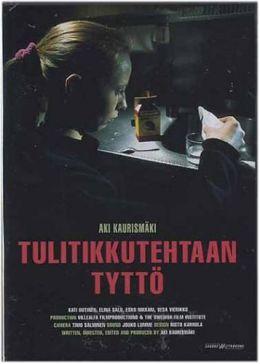 "Постер к фильму ""Девушка со спичечной фабрики"" /Tulitikkutehtaan tytto/ (1990)"