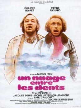 """Постер к фильму """"Облако в зубах"""" /Un nuage entre les dents/ (1974)"""