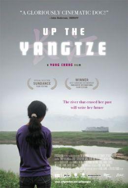 """Постер к фильму """"Вверх по Янцзы"""" /Up the Yangtze/ (2007)"""