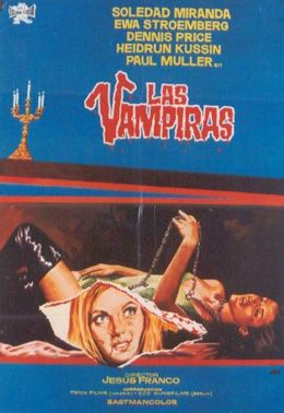 Фильм вампирши лесбиянки смотреть