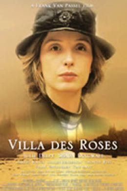 Вилла роз