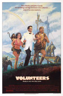 """Постер к фильму """"Волонтеры"""" /Volunteers/ (1985)"""