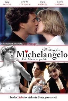 Ожидая Микеланджело