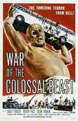 Война великана