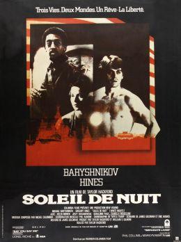 "Постер к фильму ""Белые ночи"" /White Nights/ (1985)"