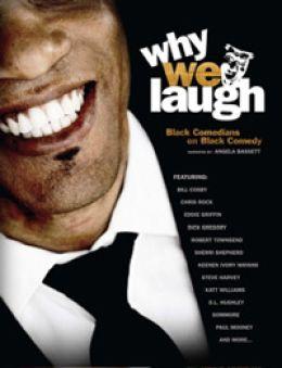 Почему мы смеемся: Черные комики в черной комедии