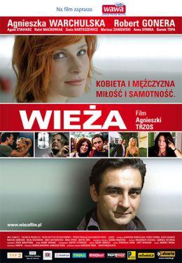 "Постер к фильму ""Башня"" /Wieza/ (2007)"