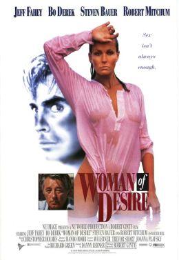 """Постер к фильму """"Жрица страсти"""" /Woman of Desire/ (1994)"""