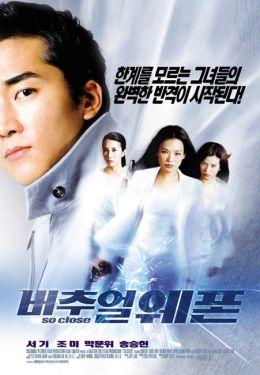 """Постер к фильму """"Боевые ангелы"""" /Xi yang tian shi/ (2002)"""