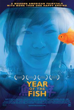 """Постер к фильму """"Год рыбы"""" /Year of the Fish/ (2007)"""