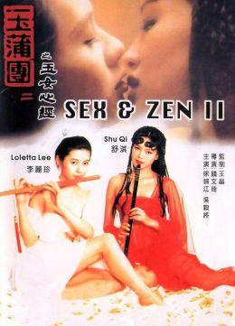 Смотерть онлайн фильм секс и дзен