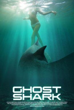 Акула-призрак
