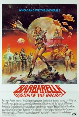 "Постер к фильму ""Барбарелла"" /Barbarella/ (1968)"