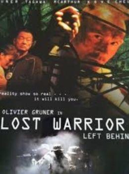 """Постер к фильму """"Потерянный воин: Брошенный"""" /Lost Warrior: Left Behind/ (2008)"""
