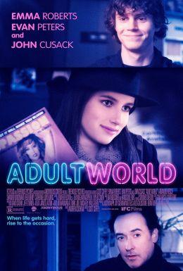 фильмы для взрослых смотреть видео онлайн