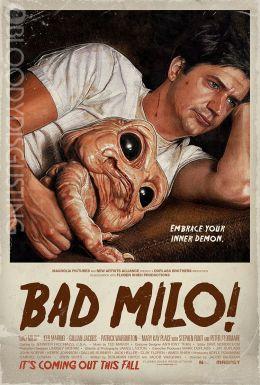 """Постер к фильму """"Майло"""" /Bad Milo!/ (2013)"""
