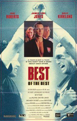 """Постер к фильму """"Лучшие из лучших"""" /Best of the Best/ (1989)"""