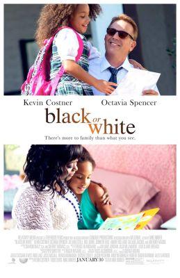 Черное или белое