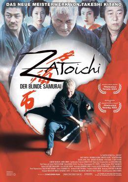 """Постер к фильму """"Затоiчи"""" /Zatoichi/ (2003)"""