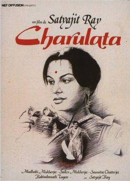 "Постер к фильму ""Чарулота"" /Charulata/ (1964)"