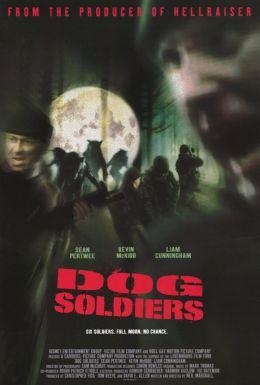 """Постер к фильму """"Псы-воины"""" /Dog Soldiers/ (2002)"""