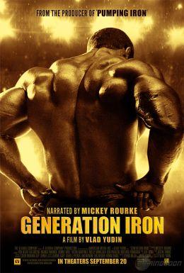"""Постер к фильму """"Железное поколение"""" /Generation Iron/ (2013)"""