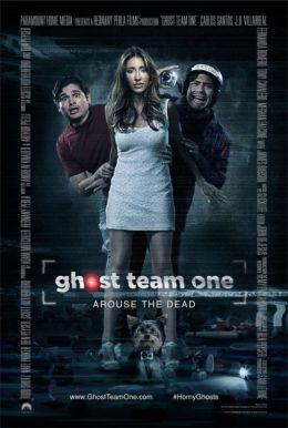 """Постер к фильму """"Охотники за духами"""" /Ghost Team One/ (2013)"""
