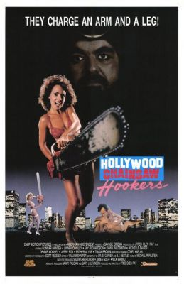 """Постер к фильму """"Голливудские шлюхи с бензопилами"""" /Hollywood Chainsaw Hookers/ (1988)"""