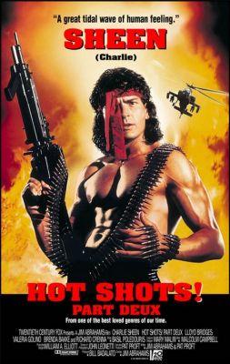 """Постер к фильму """"Горячие головы 2"""" /Hot Shots! Part Deux/ (1993)"""