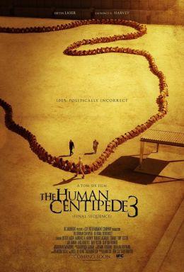 """Постер к фильму """"Человеческая многоножка 3"""" /The Human Centipede III (Final Sequence)/ (2015)"""