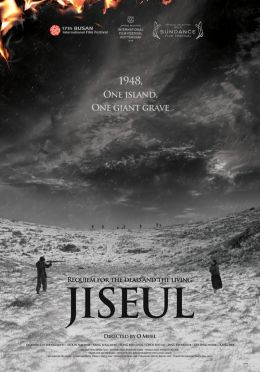 """Постер к фильму """"Картошка"""" /Jiseul/ (2012)"""