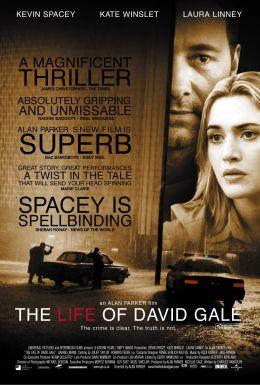 Жизнь Дэвида Гейла