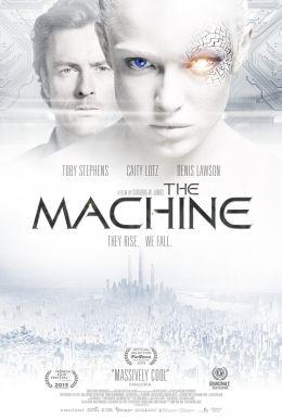 """Постер к фильму """"Машина"""" /The Machine/ (2013)"""