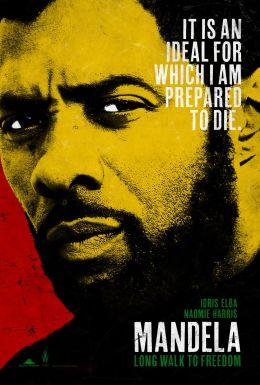 """Постер к фильму """"Долгая дорога к свободе"""" /Mandela: Long Walk to Freedom/ (2013)"""