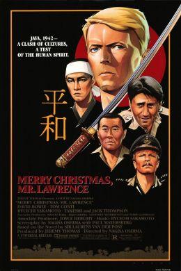 Счастливого Рождества, мистер Лоуренс