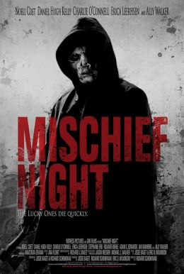 """Постер к фильму """"Чудовищная ночь"""" /Mischief Night/ (2013)"""