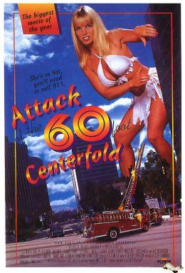 """Постер к фильму """"Нападение шестидесятифутовой девушки с обложки"""" /Attack of the 60 Foot Centerfolds/ (1995)"""