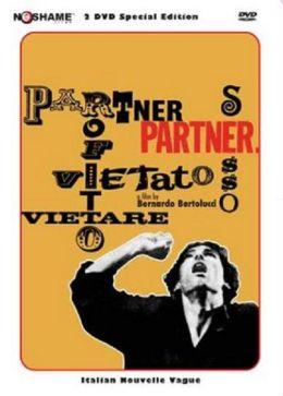 """Постер к фильму """"Партнер"""" /Partner./ (1968)"""