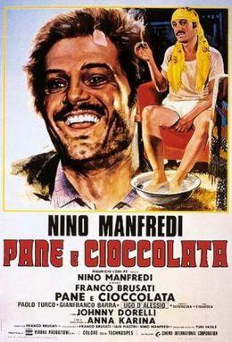 "Постер к фильму ""Хлеб и шоколад"" /Pane e cioccolata/ (1974)"