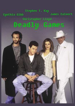 Смертельные игры