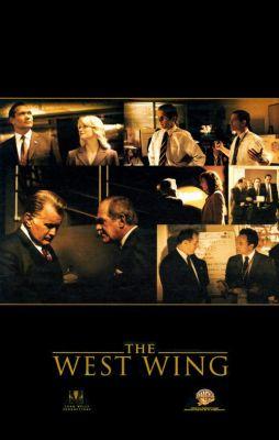 """Постер к фильму """"Западное крыло"""" /The West Wing/ (1999)"""